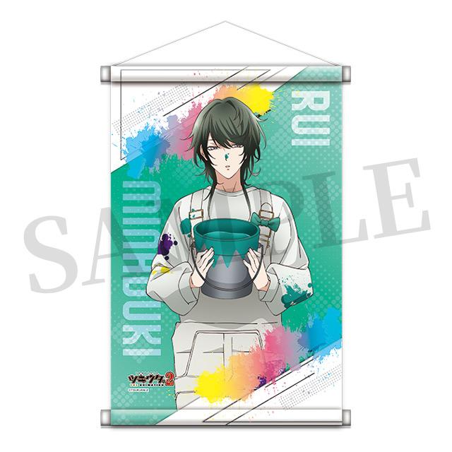 A3タペストリー/水無月 涙の商品画像